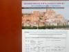 mini-2014 07 10 ICORD 0214 poster